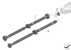 Drive shaft, complete