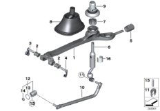 GEARBOX SHIFTING PARTS